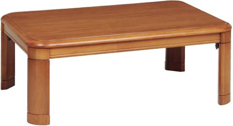 家具調こたつ小型長方形